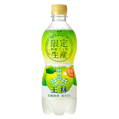 「特産三ツ矢 青森県産王林」発売(アサヒ飲料)