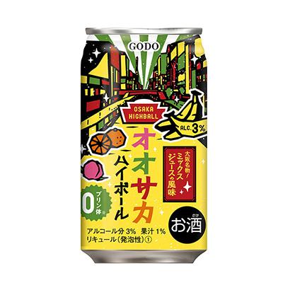 「オオサカハイボール ミックスジュース風味」発売(合同酒精)