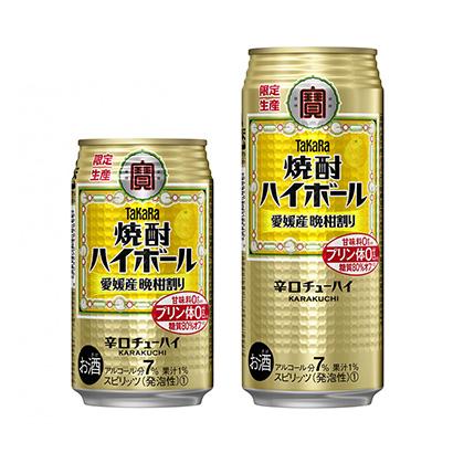 「タカラ 焼酎ハイボール 愛媛産晩柑割り」発売(宝酒造)