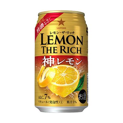 「サッポロ レモン・ザ・リッチ 神レモン」発売(サッポロビール)