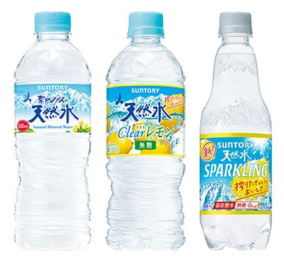 ミネラルウオーター・炭酸水特集:サントリー食品インターナショナル 清冽なおい…