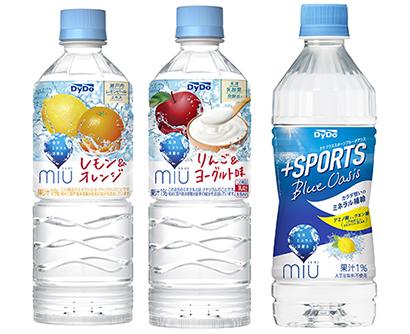 ミネラルウオーター・炭酸水特集:ダイドードリンコ 夏場の止渇ニーズに対応