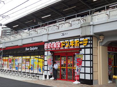 ドン・キホーテ、高架下店舗「大阪天満駅店」オープン