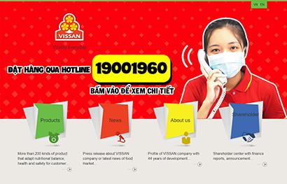 ベトナム食品加工大手ビッサンでは電話やSNSを活用した宅配サービスを始めた=提供写真