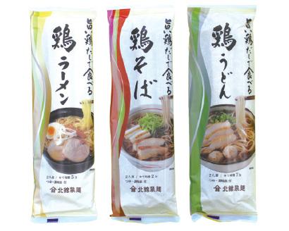 全国麺類特集:東北地区=北舘製麺 不作から一転原料玄そば潤沢