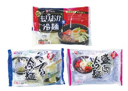 全国麺類特集:東北地区=戸田久 冷麺を温かくする食べ方提案