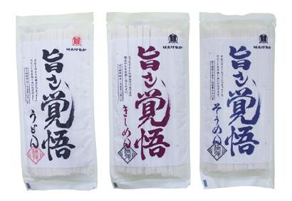 全国麺類特集:東北地区=はたけなか製麺 低迷する温麺以外で活路を
