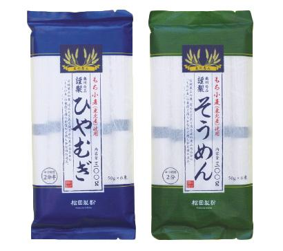 全国麺類特集:東北地区=松田製粉 もち小麦のもち姫配合でそうめん開発