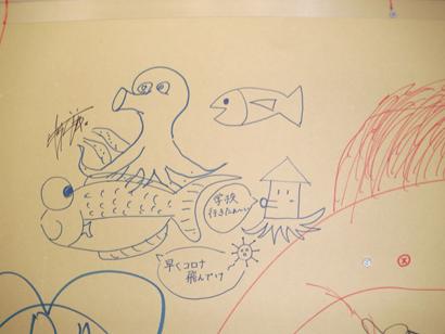 「コロナ飛んでけ」子どもたちのメッセージ 改装中の鮮魚店の壁に