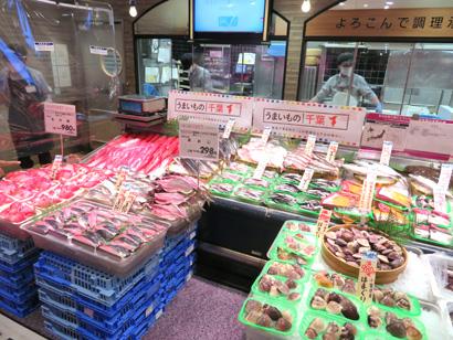 イオンリテール、千葉県産品を拡販 モール再開に合わせ