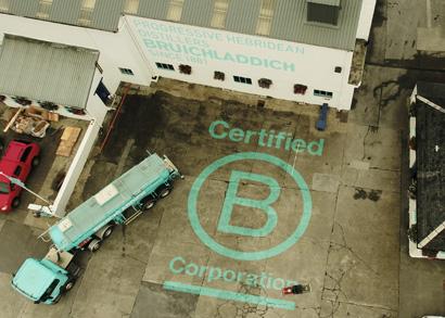 ブルックラディ蒸留所、「Bコーポレーション」取得 ウイスキー・ジンでは欧州初
