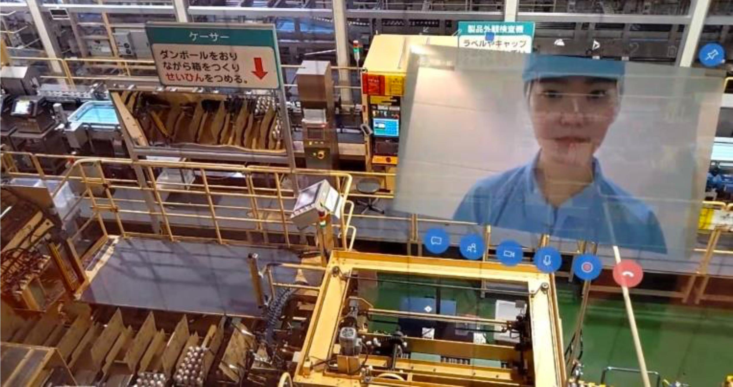 「午後の紅茶」製造や航空機整備をライブ配信 リモート工場見学コラボ企画
