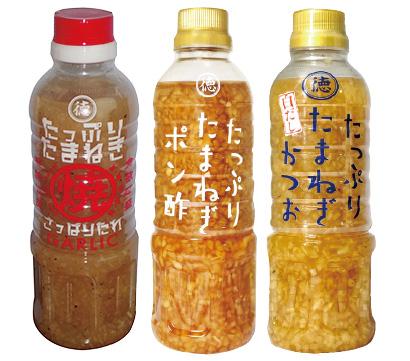 PRODUCT:徳島産業 たまねぎの風味が楽しめる『たっぷりたまねぎさっぱり…