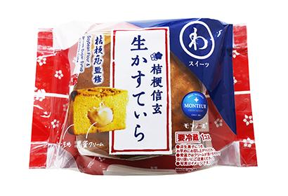 モンテール、山梨銘菓とコラボ「生かすてぃら」発売 スイーツで旅気分提案