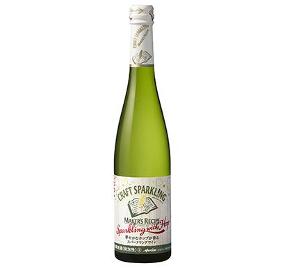 国産・日本ワイン特集:メルシャン 「カジュアルスパークリング」新カテゴリー浸…