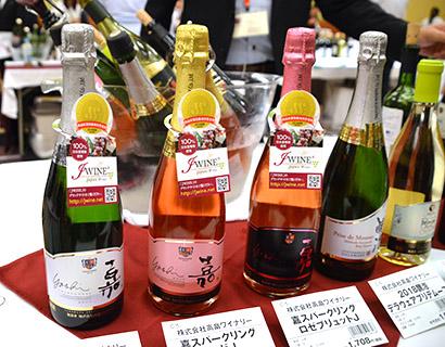 19年5月開催の国分酒類総合展示会。「JWINE」を含む多数の日本ワインを試飲紹介した