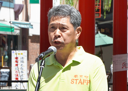 新型コロナ:神戸南京町商店街、終息祈願祭を開催 予防対策に万全