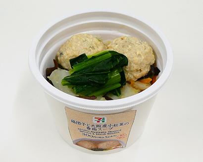 大阪府とCVS3社、地産食材使い生産者応援