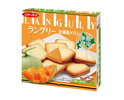 イトウ製菓、「ラングリー〈北海道メロン〉」発売