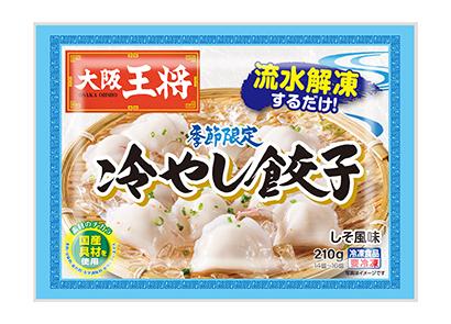 イートアンド、「大阪王将 冷やし餃子」が美食女子アワードグランプリ受賞