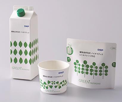大日本印刷、植物由来包材「バイオマテック」 19年度CO2を3000t削減