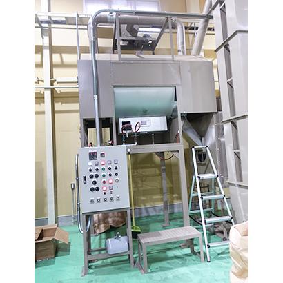 緑茶特集:カメタニ ドラム式焙煎機稼働 ほうじ茶生産、好みに対応