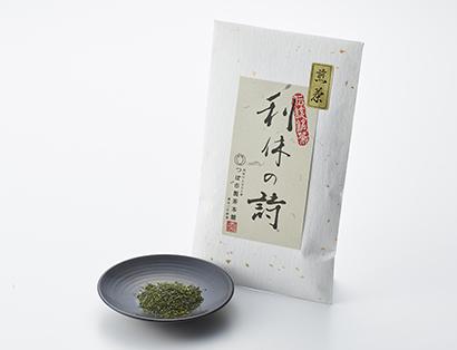 緑茶特集:つぼ市製茶本舗 深蒸し煎茶「利休の詩」 利休の茶文化を継承
