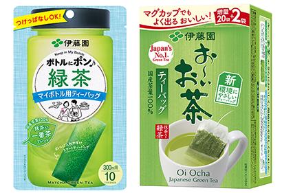 (左)マイボトルに最適な「ボトルにポン 緑茶」、(右)日本初の植物由来の生分解フィルターを「お~いお茶 緑茶」(TB)に採用