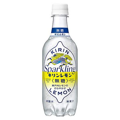「キリンレモン スパークリング 無糖」発売(キリンビバレッジ)