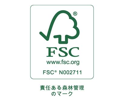 製品には積極的にFSC認証マークを入れている