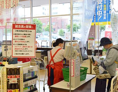 北海道特集:道内SM緊急市場調査 コロナ禍、スーパーの販売好調