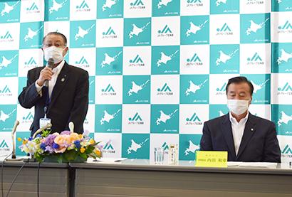北海道特集:JAグループ・飛田会長ら退任会見 消費者に安心・安全を