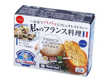 マーガリン類特集:マリンフード 「私のフランス料理」TV紹介など奏功で伸長