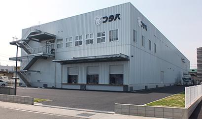 九州食品産業特集:フタバ 新工場完成で移転