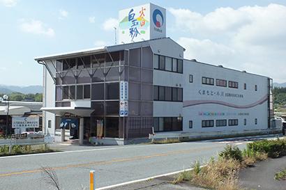 九州食品産業特集:火乃国食品工業 和粉類が上向きに