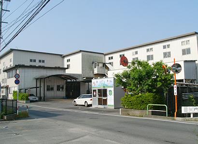 九州食品産業特集:西日本食品工業 70周年迎え新展開