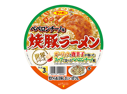 焼豚ラーメンペペロンチーノ味