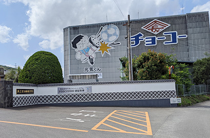 九州食品産業特集:チョーコー醤油 海外取引環境整う