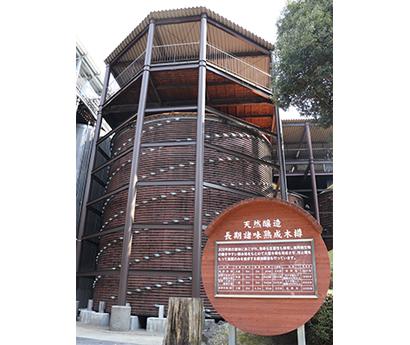 九州食品産業特集:フンドーキン醤油 液体調味料、本社工場が完成