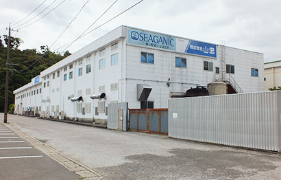 九州食品産業特集:山忠 新工場が完成稼働