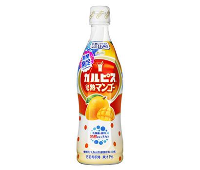 静岡流通特集:商品紹介=アサヒ飲料「カルピス希釈タイプ完熟マンゴー」