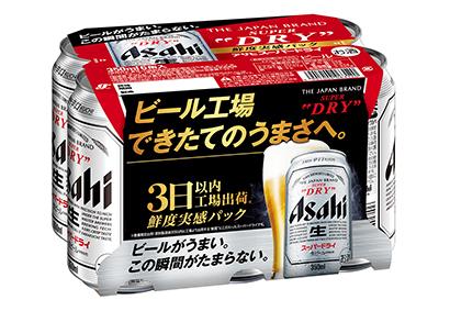 静岡流通特集:商品紹介=アサヒビール「アサヒスーパードライ」