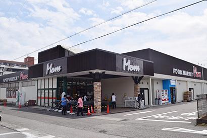 フードマーケットマム高松店