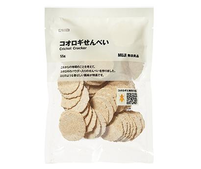 プラントベースフード/代替食特集:良品計画「コオロギせんべい」 昆虫食の浸透…