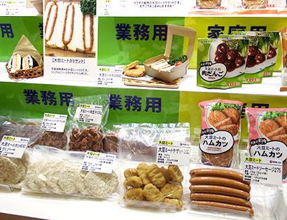 2月開催のスーパーマーケット・トレードショー2020では、食肉大手が植物肉の大々的なPRに注力