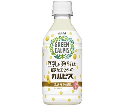 プラントベースフード/代替食特集:アサヒ飲料 「植物生まれのカルピス」の健康…