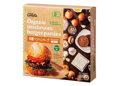 プラントベースフード/代替食特集:日仏貿易 「有機ベジハンバーグ」順調