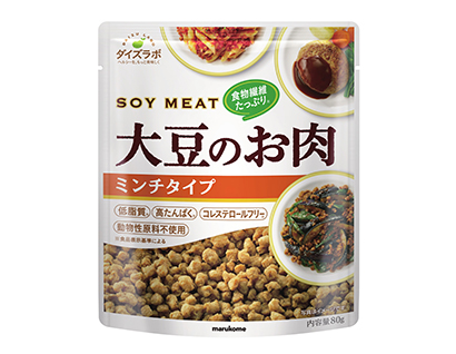 プラントベースフード/代替食特集:マルコメ 大豆肉・粉を多彩に