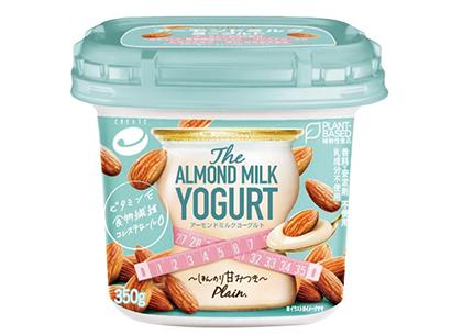 プラントベースフード/代替食特集:国分フードクリエイト アーモンドの健康感