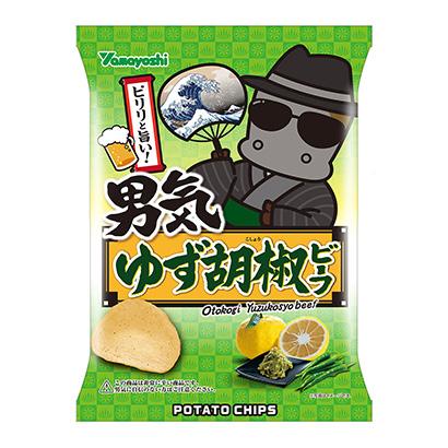 「男気 ゆず胡椒ビーフ」発売(山芳製菓)